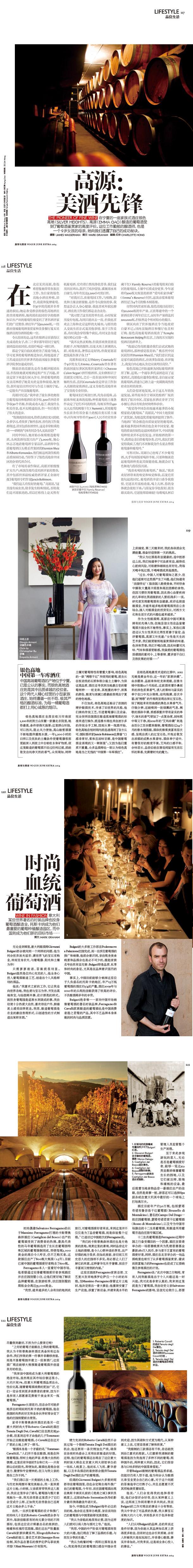 Vogue2014-06-art